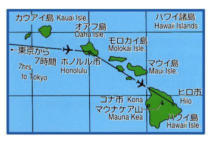 トピックス - ハワイ島、ヒロの...